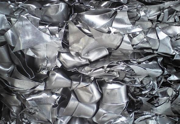 Лом алюминия вторичного